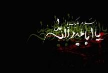 Ya-Hossein