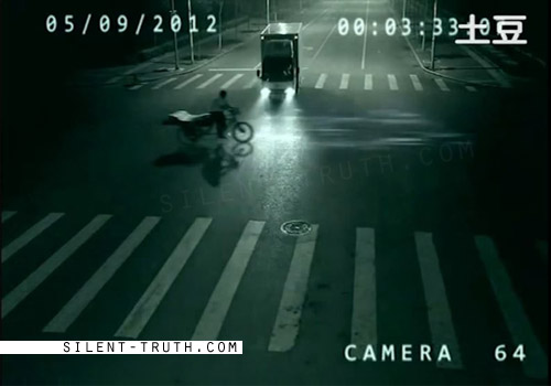teleporting_alien_saves_man_in_china_video_image_1