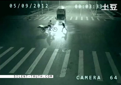 teleporting_alien_saves_man_in_china_video_image_2